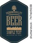 template vector label for beer... | Shutterstock .eps vector #747605038