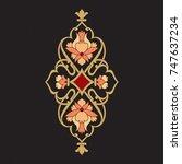 arabic floral border.... | Shutterstock .eps vector #747637234