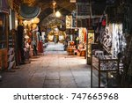 isfahan  iran   october 06 ... | Shutterstock . vector #747665968