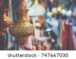 traditional iranian market ...   Shutterstock . vector #747667030