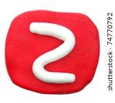 plasticine letter - stock photo