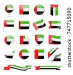 united arab emirates flag set   ... | Shutterstock .eps vector #747715090