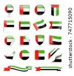 united arab emirates flag set   ... | Shutterstock .eps vector #747715090