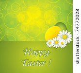 green easter greeting card... | Shutterstock .eps vector #74772028