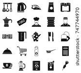 tableware icons set. simple set ... | Shutterstock . vector #747744970