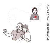 mutual relations of parents and ... | Shutterstock .eps vector #747854740
