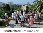 july 8  2015  malaga  spain.  ... | Shutterstock . vector #747864379