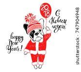 french bulldog in santa claus... | Shutterstock .eps vector #747904948