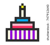 birthday cake pixel art cartoon ... | Shutterstock . vector #747912640