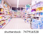 blurred of supermarket | Shutterstock . vector #747916528