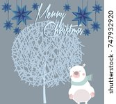 merry christmas card with bear... | Shutterstock .eps vector #747932920