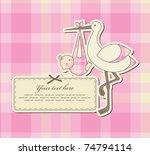 baby girl announcement card.... | Shutterstock .eps vector #74794114
