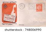israel  circa 1953  vintage... | Shutterstock . vector #748006990