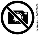no photo sign black and white.... | Shutterstock .eps vector #748077088