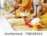 blurred of four monks requiem...   Shutterstock . vector #748109614