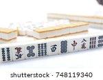 Mahjong On White Background