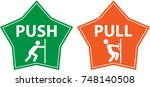 push and pull icon  vector ... | Shutterstock .eps vector #748140508