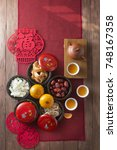 conceptual flat lay chinese new ... | Shutterstock . vector #748167358
