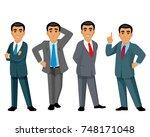 vector illustration of four... | Shutterstock .eps vector #748171048