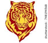 illustration of tiger | Shutterstock .eps vector #748194568