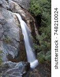 Small photo of Sutuven Waterfall in Ida Mountain