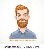 cute bearded blond men in a... | Shutterstock .eps vector #748212496