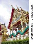 thai temple  | Shutterstock . vector #748220836