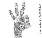 vector illustration of...   Shutterstock .eps vector #748223443