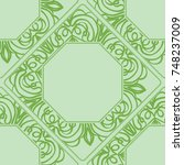 seamless lace ornament. vector... | Shutterstock .eps vector #748237009