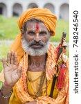 kathmandu  nepal   september 29 ... | Shutterstock . vector #748246540