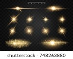 set. shining star  the sun... | Shutterstock .eps vector #748263880