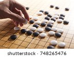 go game or weiqi  chinese board ... | Shutterstock . vector #748265476