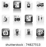set of black medical icons ...   Shutterstock .eps vector #74827513