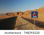 tarmac road with street sign...   Shutterstock . vector #748293220