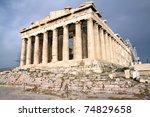 Scenic View Of Parthenon Temple ...