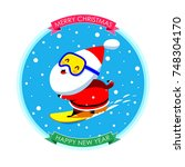 merry christmas and happy new... | Shutterstock .eps vector #748304170
