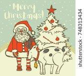 vector merry christmas retro... | Shutterstock .eps vector #748313434