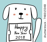 happy new year 2018 card with...   Shutterstock .eps vector #748315348