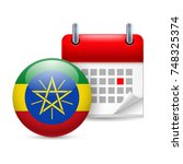 raster version. calendar and... | Shutterstock . vector #748325374