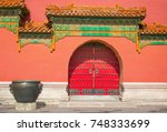 The Forbidden City  Palace...