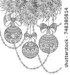 monochrome merry christmas... | Shutterstock .eps vector #748380814