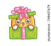 cute ginger cat sitting inside... | Shutterstock .eps vector #748437679