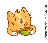 cute ginger cat holding cup of... | Shutterstock .eps vector #748437688