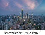 nanjing china july 2017 the... | Shutterstock . vector #748519870