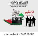 commemoration day of the united ... | Shutterstock .eps vector #748523386