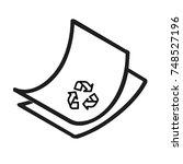 disposal paper vector icon | Shutterstock .eps vector #748527196