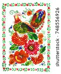 decorative painting with floral ... | Shutterstock . vector #748556926