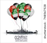 united arab emirates national... | Shutterstock .eps vector #748567528