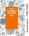 hand drawn thanksgiving dinner  ... | Shutterstock .eps vector #748570804