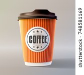 orange coffee ripple cup.... | Shutterstock .eps vector #748581169